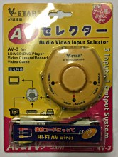 AUDIO VIDEO INPUT SELECTOR AV-3 3INPUT-1OUTPUT SYSTEM